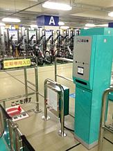 自転車の 亀戸 自転車 駐輪場 : 自転車管理システム 納入実績 ...